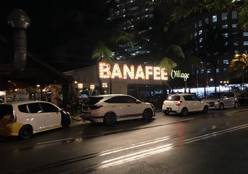 Restoran-Banafee-Village-Johor-Bahru